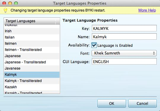 How to set up Khmer in BYKI | myweb2learn